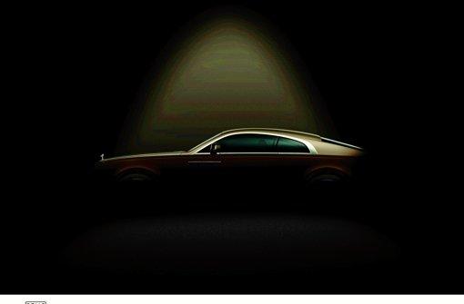 Rolls-Royce zeigt ein Gespenst