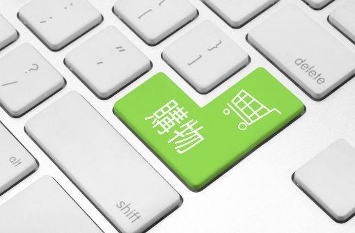 Bosch kommt in China voran