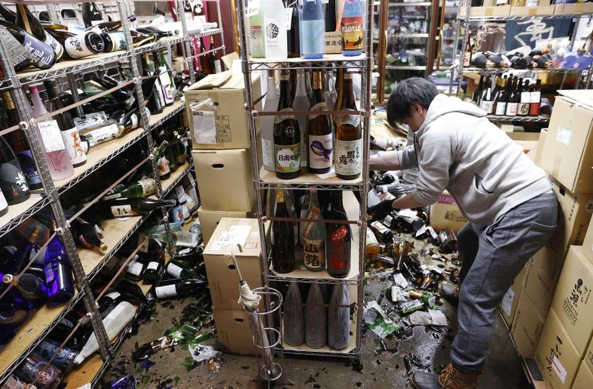 In Fukushima hat es ein schwerere Erdbeben gegeben. Foto: dpa/Jun Hirata