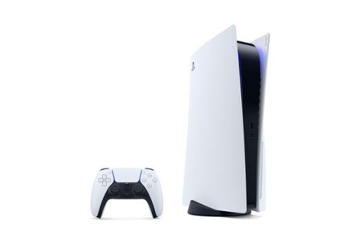 Sony enthüllt neue Spielekonsole