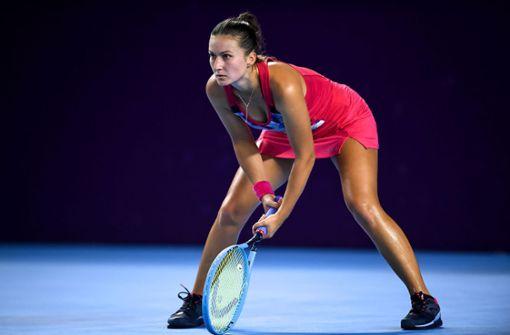 Qualifikantin Dalila Jakupovic  gibt nach Hustenanfall auf