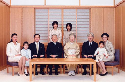 Der Kaiser von Japan