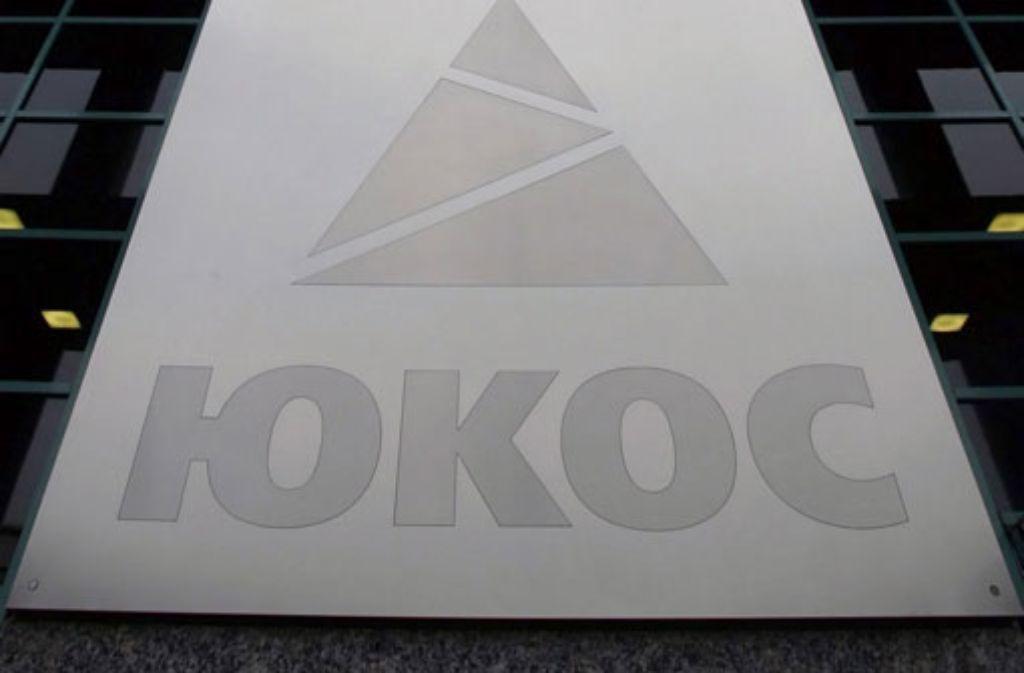Russland muss im Fall Yukos erneut eine Schlappe vor Gericht hinnehmen. Foto: dpa