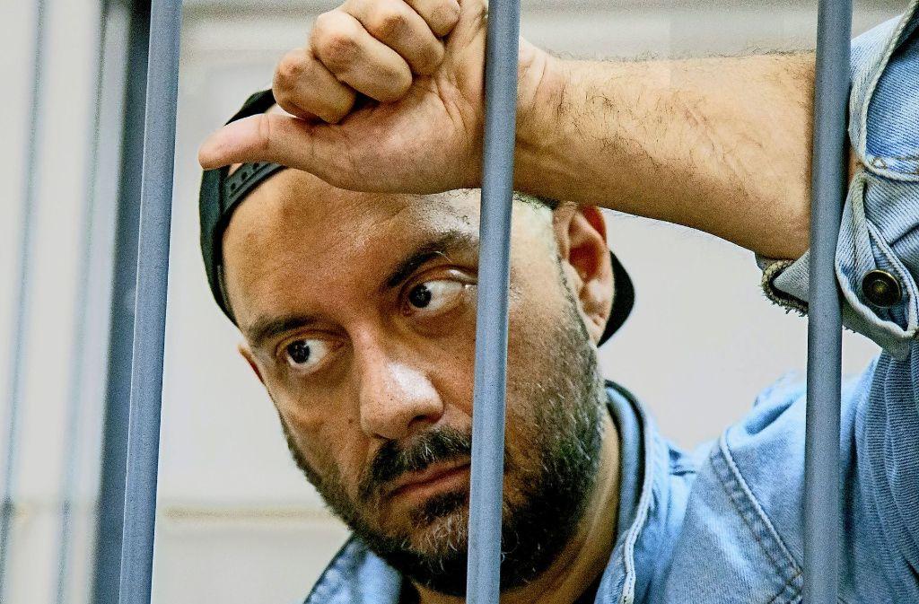 Im Verhörkäfig: Kirill Serebrennikow am Mittwoch vor Gericht  in Moskau Foto: AP