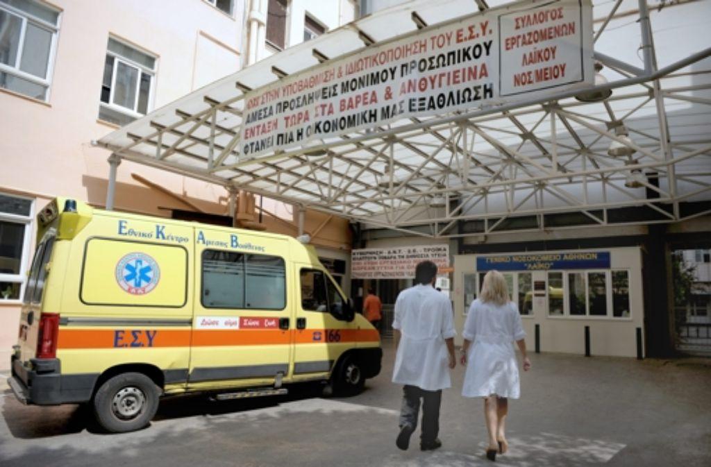Schwierige Lage in Griechenland: auch im Gesundheitssektor (im Bild ein Krankenhaus) herrscht Reformstau. Foto: dpa