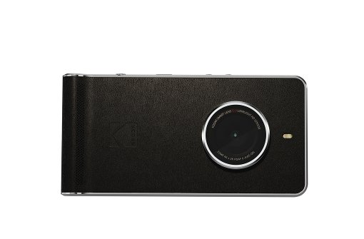 Kodak Ektra kommt im Retro-Look