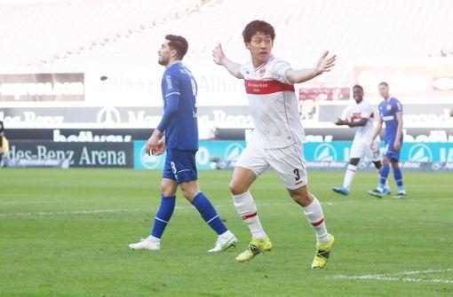 Gegen den FC Schalke 04 steht Wataru Endo goldrichtig