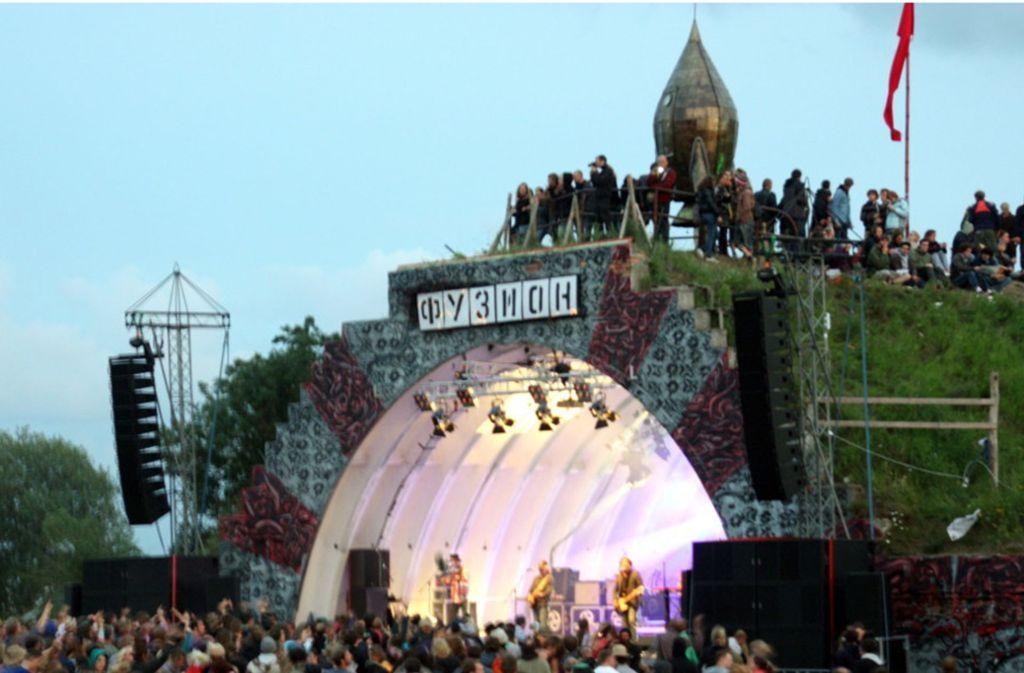 """70.000 Gäste werden beim """"Fusion""""-Festival in Lärz erwartet. Foto: picture alliance / dpa"""