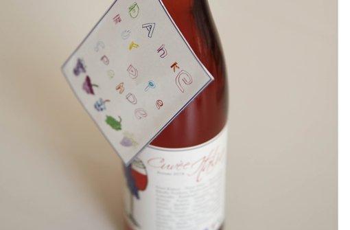 Ein Wein zum Wohle kranker Kinder