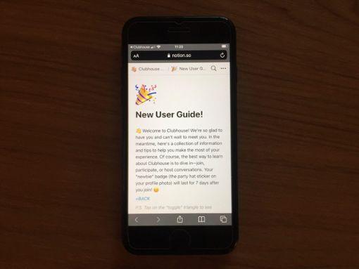 User-Guide für neue Clubhouse-Nutzer.